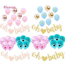 8SEASON Oh Baby Birthday Balloon Set Pink Blue Latex Balloons Paper Banner For Boy Girl 1 Year Old Party Decoration
