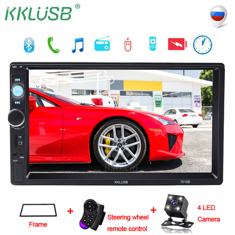 "2 din car radio 7"" HD Player MP5 Touch Screen Digital Display Bluetooth Multimedia USB 2din Autoradio Car Backup Monitor(China)"