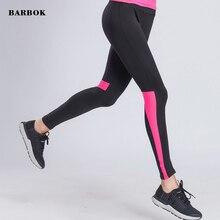 BARBOK штаны для йоги Для женщин Push Up Спорт Лосины для бега Леггинсы для бега спортивный Фитнес колготки брюки спортивные штаны