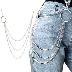 Модные панк хип-хоп трендовые пояс-цепочка на талию Многослойные Мужские штаны цепочка на джинсы Панк серебряные металлические большие