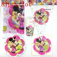81 stks/partij Minnie mouse Baby Douche tafelkleed trolls Verjaardagsfeestje Kids Gunsten kopjes borden Decoratie banner servetten Levert