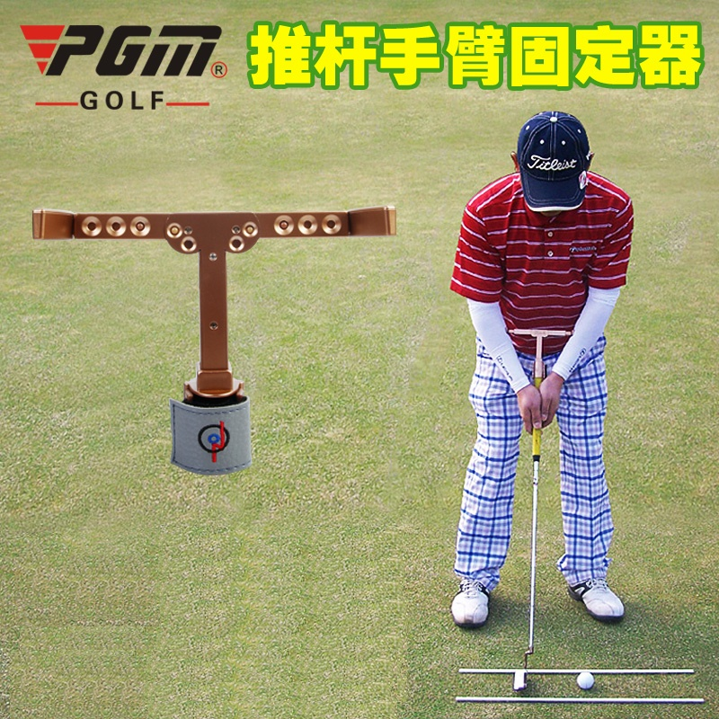 Golf Putting Trainer Putter Aid Fixed Putting Posture Standard Putting Posture Aid Putting Wrist Fixer