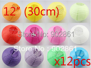 """Funlife 12"""" 30cm 12pcs Chinese Home Paper Lantern For Wedding Party Decoration Free Ship"""