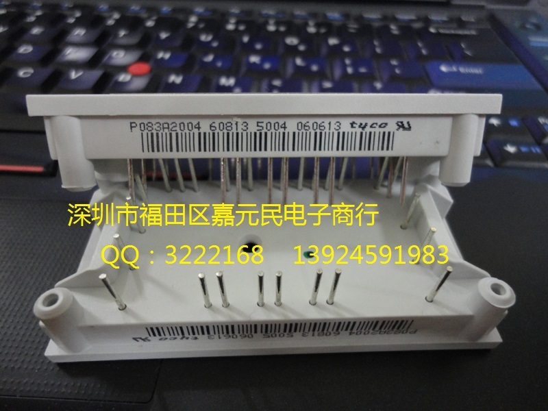 Tyco original new IGBT module P083A2004 (new and old) 1pcs skm600gb126d igbt trench igbt module new and original