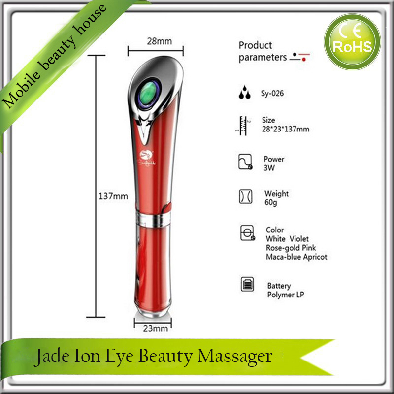 Jade Ionic Microcurrent Vibration Mini Eye Wrinkle Bag Dark Circle Eraser Removal Vibrator With Led Light Heating Therapy фен elchim 3900 healthy ionic red 03073 07