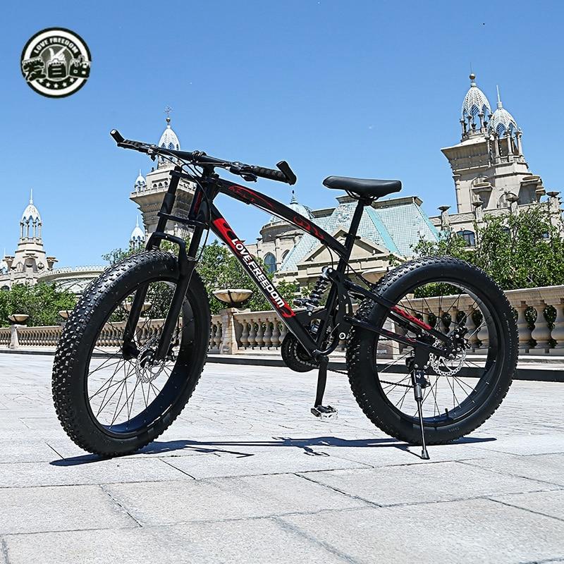 Amam A Liberdade de Alta Qualidade Bicicleta 7/21/24/27 velocidades freios a Disco bicicleta Gordura 26 polegada 26x4.0 Pneu Gordura Bicicleta Da Neve Choque Dianteiro E Traseiro