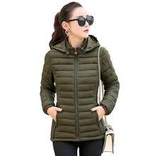 a61fc5f6e Korean Winter Jacket Promotion-Shop for Promotional Korean Winter ...