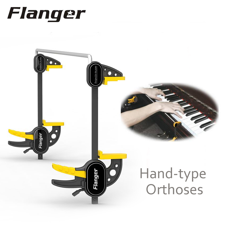 Flanger FA-60 Piano Exerciser Hand-type Orthoses For Beginner Pianists Gift For Kids mini strength finger exerciser kids child mini finger exerciser guitar bass piano beginner trainer fa 12 guitar accessories