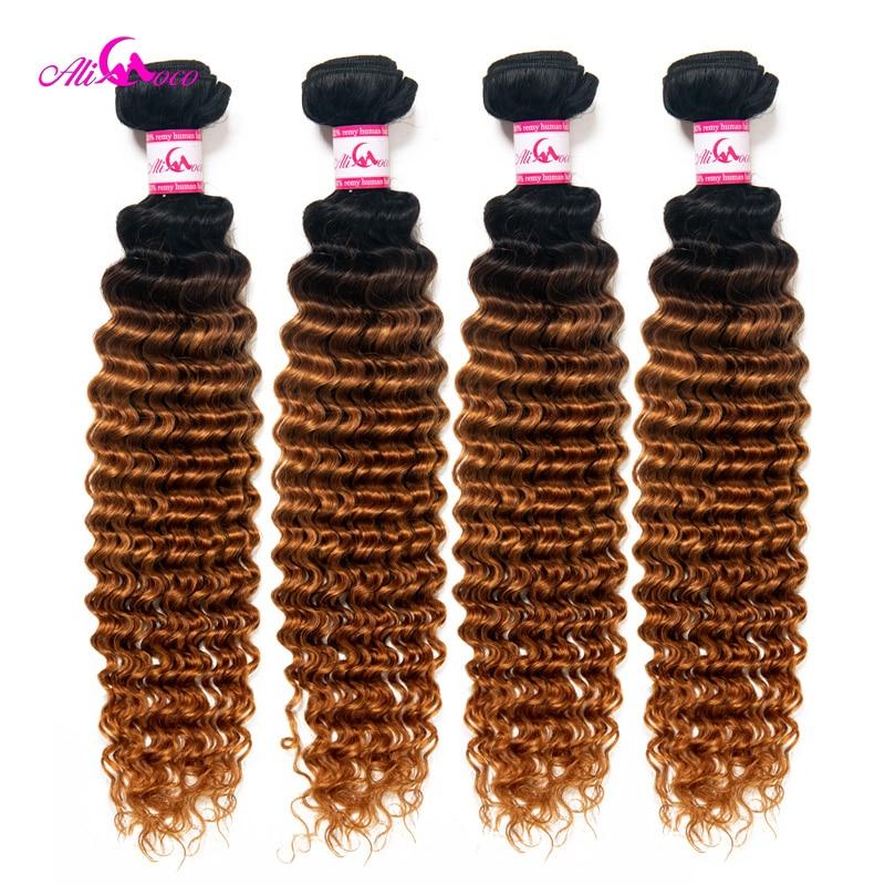 Ali Coco Brazilian Deep Wave 100 Human Hair Weave 4 Bundles 1B 30 Color Remy Hair