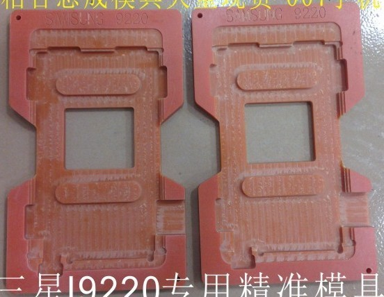 refurbishment mould molds for Samsung Galaxy note i9220 n7000  lcd display and touch screen repair hold