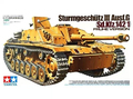 Tamiya # 35197 военная модель 1/35 SturmgeschutIII ausf. G масштаб хобби модель для сборки