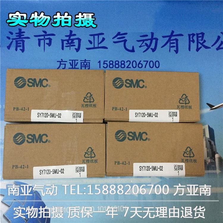 все цены на  SY7120-5MU-02 Quality pneumatic components SMC solenoid valve  онлайн
