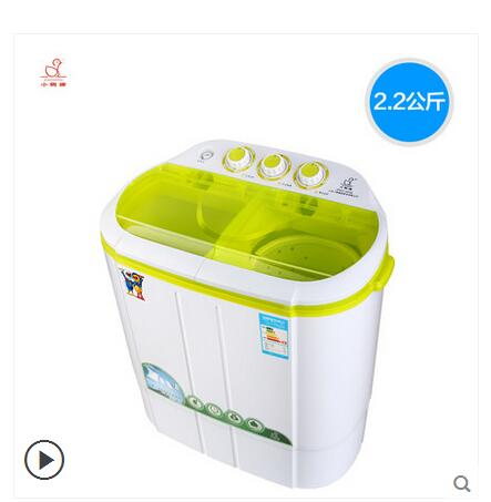 Infants and children baby small mini washing machine - Mini machine a laver essoreuse ...