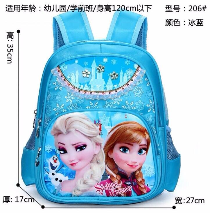 Anna crianças schoolbag adorável impresso mochilas das