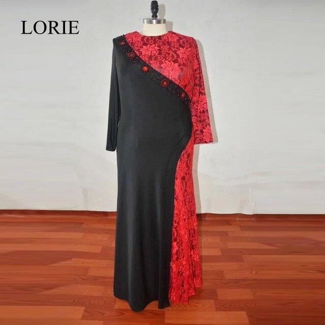 Abendkleider Muslim Hijab Evening Dress 2018 Dubai Caftan Black Burgundy  Lace Long Sleeve Prom Dresses Formal Party Gowns 67b62c72a91d