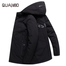 купить QUANBO 2019 Long Padded Parka Hooded Slim Winter Jacket Thick Warm 90% White duck down Black Coat Fashion Down Jacket Plus size по цене 4512.94 рублей