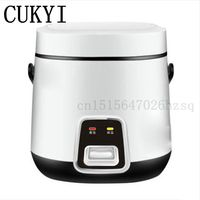 CUKYI 1.2L Mini household Rice Cookers for 1-2 persons cute shape  white pink kitchen helper cooking machine