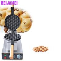 BEIJAMEI automatic commercial egg waffle maker / 110v 220v electric waffle egg making machine price