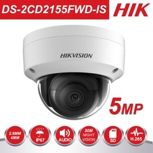 2017 HiK 5MP English Version Network Dome Camera DS-2CD2155FWD-IS Fixed Lens IP Camera H.265 Max. 2560 * 1920@30fps IK10 IP67 стоимость