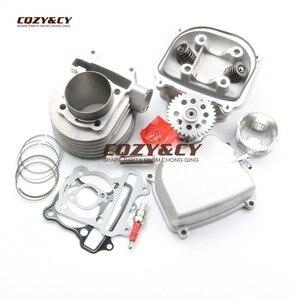 Комплект с большим отверстием 63 мм, 200 куб. См, комплект для восстановления двигателя и камера A14 для скутеров, 150 куб. См, GY6, 157QMJ мотор