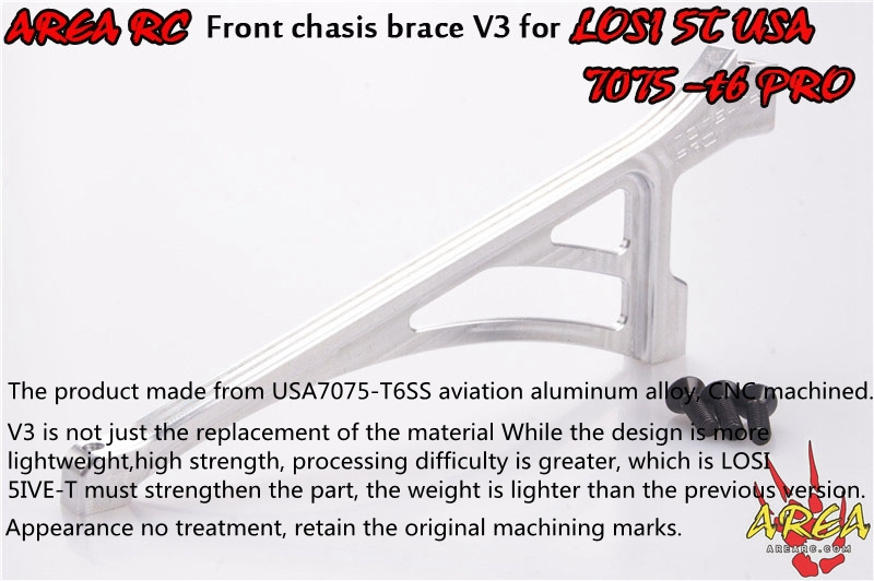 Free Shipping!!! Area RC Front brassis brace 7075 for Losi 5IVE-T area rc rear hub carrier for losi 5t 5ive t
