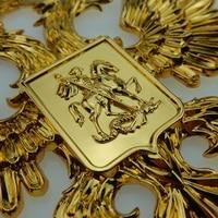 10 X 10 Cm 3D ALUMINIUM Coat Of Arms Of Russia Car Sticker Metal Russian Eagle