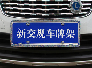 Image 5 - FLYJ 4 шт. резьба болты для рамки номерного знака для JDM bmw audi Hyundai Honda Toyota Lada nissan Benz Kia ALFA ROMEO ford