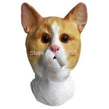 Realistic Deluxe Grumpy Yellow Cat Mask Latex Animal Full Head forHalloween Cosplay Masquerade