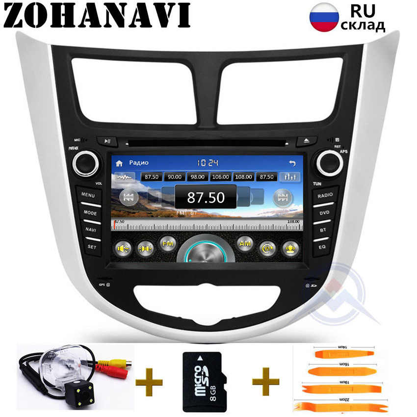 "ZOHANAVI 7"" Car GPS DVD Player for Hyundai Solaris Verna accent car headunit radio video player navigation iPod 3G-USB port"
