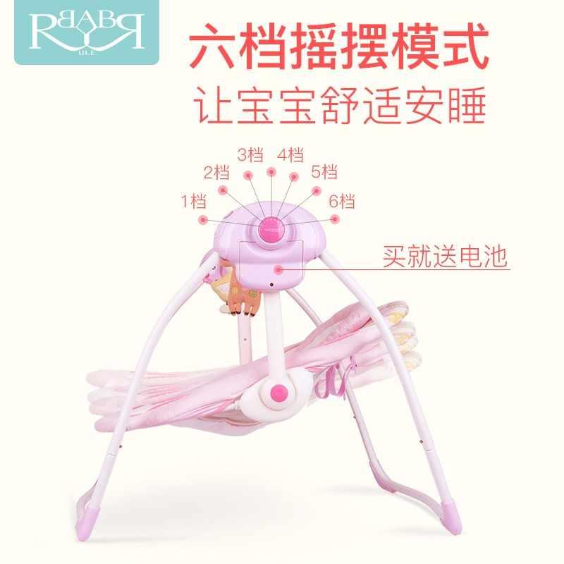 6 engrenagem para acalmar a dormir Música bebê elétrico cadeira de balanço berço cadeira de balanço cadeira de balanço do bebê recém-nascido do bebê calmante