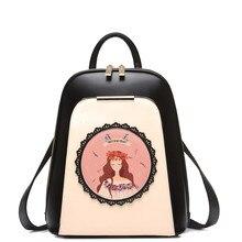 Оригинальный Дизайн Высококачественная кожа Рюкзаки милые Для женщин Дорожная сумка сладкий печати Школьные сумки для подростка Обувь для девочек мешок DOS