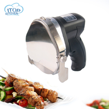 itop electric doner kebab slicer kebab shawarma knife meat cleaver kitchen knife eu us uk plug ITOP 0012-03 Electric Kebab Slicer Meat Doner Shawarma Knife 110V/220V/240V UL/EU/UK plug