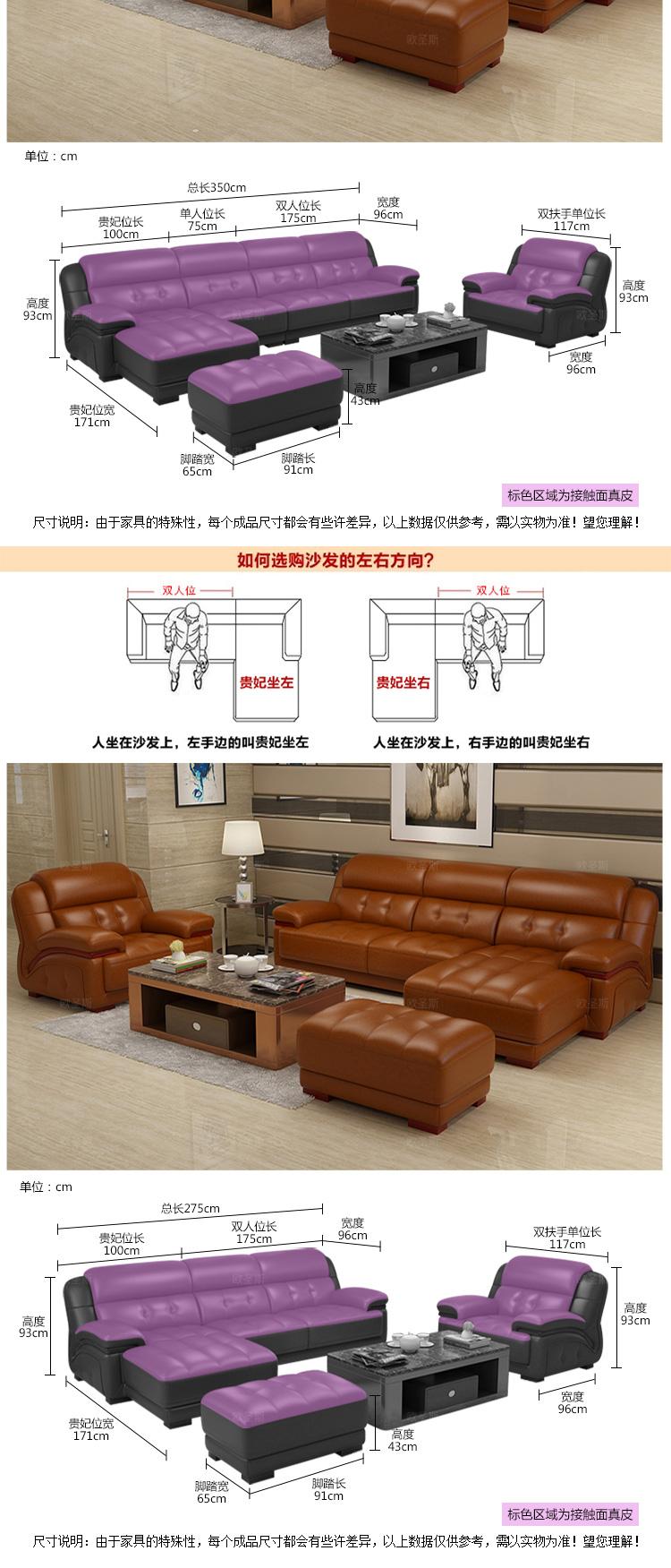 orange leather sectional sofa sofa chair leather sofa set dubai