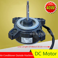 40W Air Conditioning Fan DC Motor Original For Matsushita Air Conditioning Parts