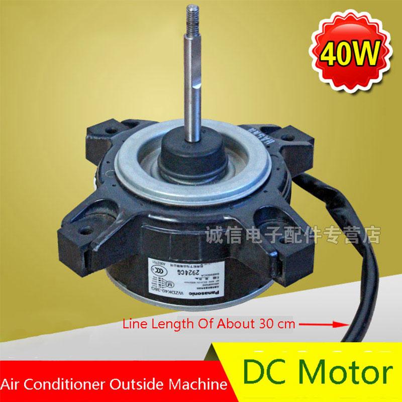 40W Air Conditioning Fan DC Motor  Original For Matsushita  Air Conditioning Parts 5pcs original for air conditioning dual synchronous motor wind motor 4byj48 dc 12v f231212 20 30cm length