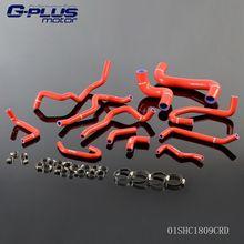 Для Subaru Legacy GT B4 BM9 BR9 2.5 Силиконовые Радиатор и Нагреватель Хомуты Комплект