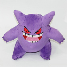 XY Plush toys Lovely Toypia Gengar Stuffed Toys 23cm Cute Gengar Stuffed Toy Doll Birthday Christmas Gift for kids Anime Toys