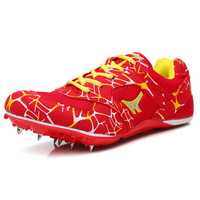 Men Sprint Running Shoes Of Male Students Athletics Running Shoes Men