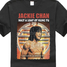 Jackie Chan Half A Loaf Of Kung Fu T Shirt All Sizes S To 4Xl