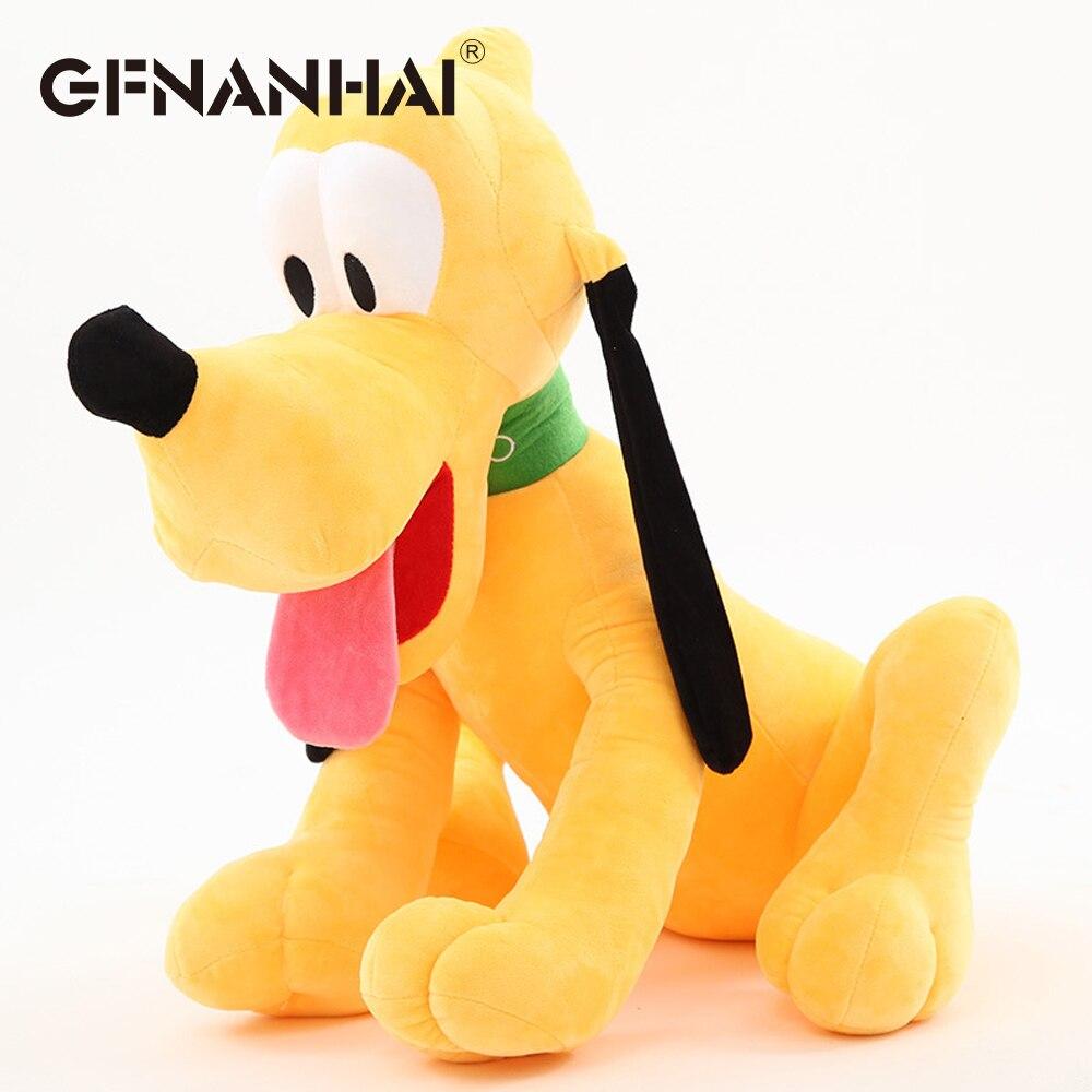 1 шт. 30 см милые сидя Плутон плюшевые игрушки мягкие милых животных собака куклы для маленьких детей палец подарок на день рождения