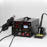 YIHUA 853D 220 В 110 В 3 в 1 паяльная станция с горячим воздухом пистолет паяльник DC Питание для SMD SMT сварка ремонт