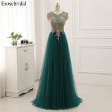 Erosebridal Gold Lace A line Evening Dress Draped Gown Formal Dress Women Elegant with Illuxion Back 7 Color Prom Party Wear