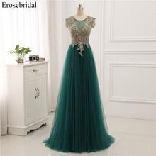 Erosebridal ouro renda a linha vestido de noite drapeado vestido formal feminino elegante com illuxion volta 7 cor vestido de festa de formatura