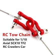 RC Car 1/10 Metal RC Trailer Hook Tow Chain Shackle for Axial SCX10 TF2 Crawler RC Spare Part Kit Accessories fz(China)