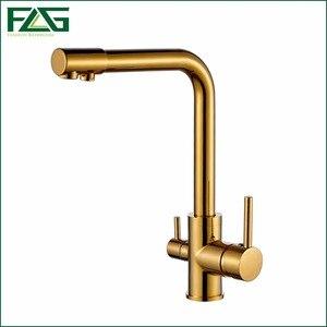 Image 4 - FLG 100% נחושת זהב סיים סיבוב שתיית מים ברז 3 דרך מים מסנן מטהר מטבח ברזי עבור כיורים ברזי 242 33B