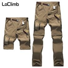 LoClimb S-6XL Stretch Camping Wandern Sport Hosen Für Männer Frauen Sommer Outdoor Trekking Radfahren Wasserdichte Hosen Shorts, AM051