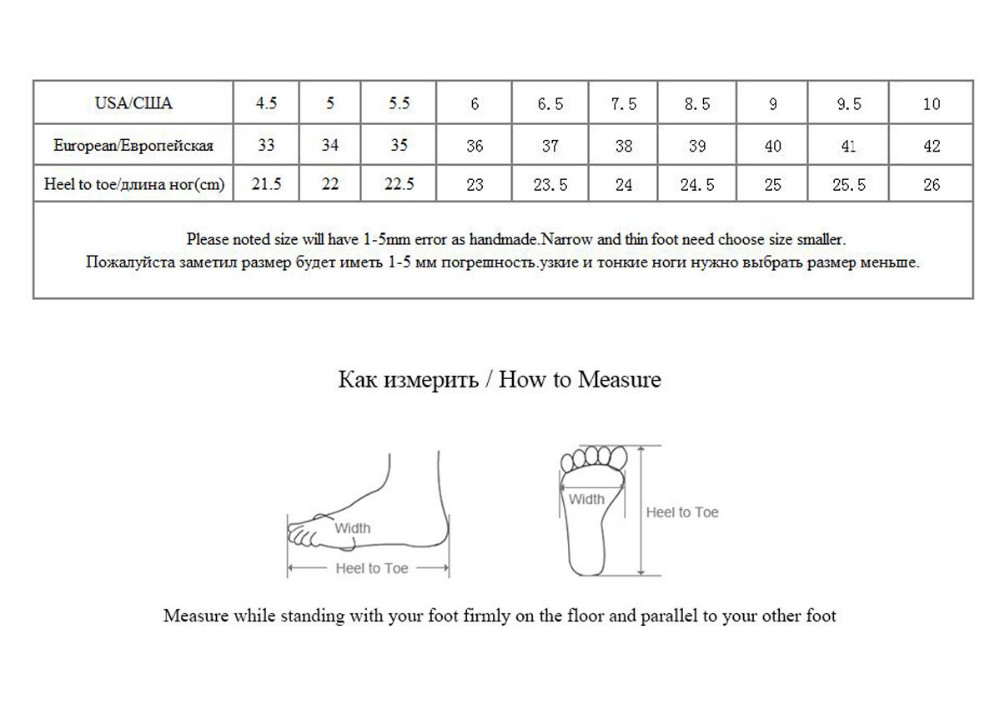 how to measure 33-42