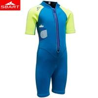 SBART 2mm Neoprene Shorty Wetsuit Kids For Swimming Boys Girls Sunscreen Surfing Scuba Diving Wet Suit