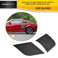 A Pair TT Carbon Fiber Car Side Door Fender Guard Board Styling For Audi TT TTS