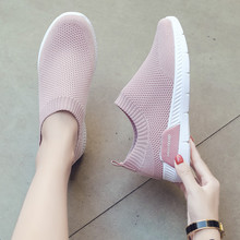 Knitted Elastic Mesh Slip-On platform sneakers New Summer shoes women Concise Casual female shoes Black White flat shoes